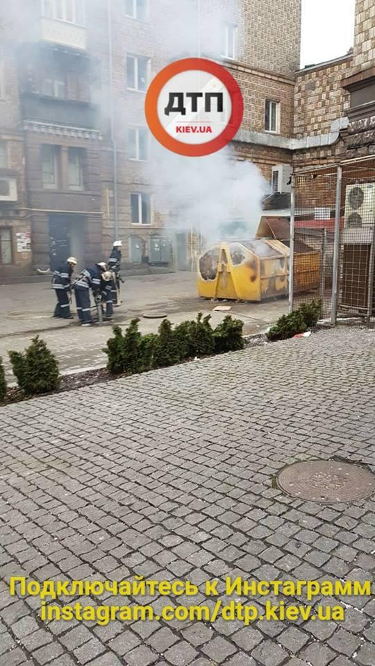 В центре столице прогремел взрыв