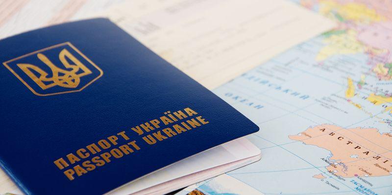 Быстрое оформление загранпаспортов для украинцев