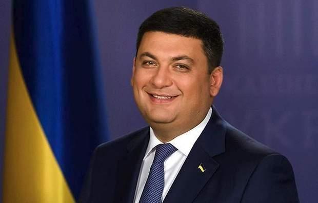 Премьер-министр Украины в свою э-декларацию внес 8 млн. грн
