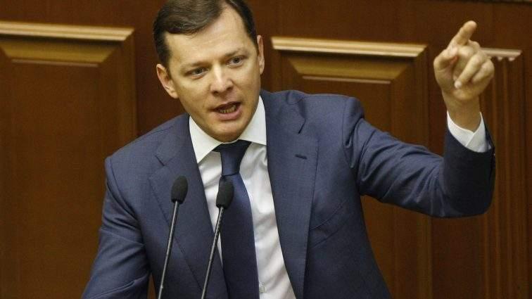 Ляшко опровергает покупку дома под Киевом