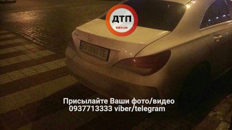 В Киеве обнаружен очередной