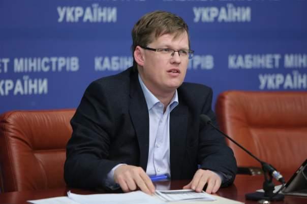 Розенко пояснил принцип накопительной системы пенсионного обеспечения