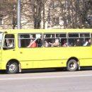 С водителем маршрутки, который высадил пассажиров на полпути в Винницкой области и уехал, будут разбираться чиновники