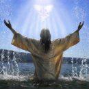 Украинцы празднуют Крещение Господне