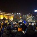 В Бухаресте стартовали масштабные акции протестов против новой реформы юстиции (Видео)