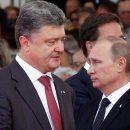 Гриценко возмутило, что никого не информировали о тайных встречах Порошенко и Путина