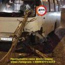 В Киеве  маршрутный автобус протаранил автомобиль ВАЗ (фото)