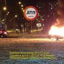 В столице на парковке  загорелся автомобиль (фото)
