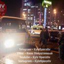 В Киеве маршрутка попала в ДТП. Есть пострадавшие (Фото)