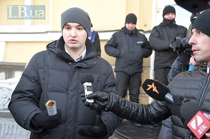 """В столице под офисом телеканала """"Zik"""" прошел протест (фото)"""