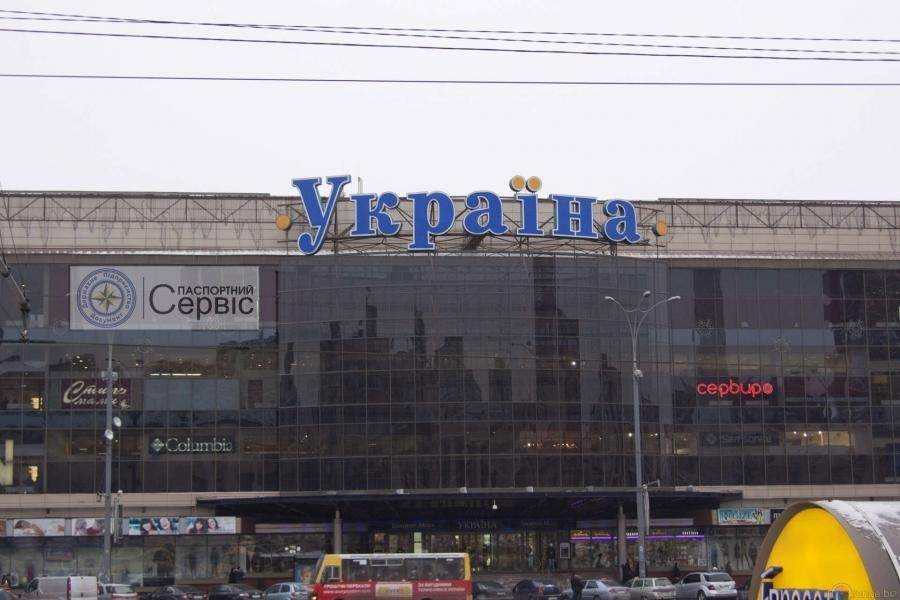 В Киеве подозревают, что ТРЦ Украина заминирован  (Видео)