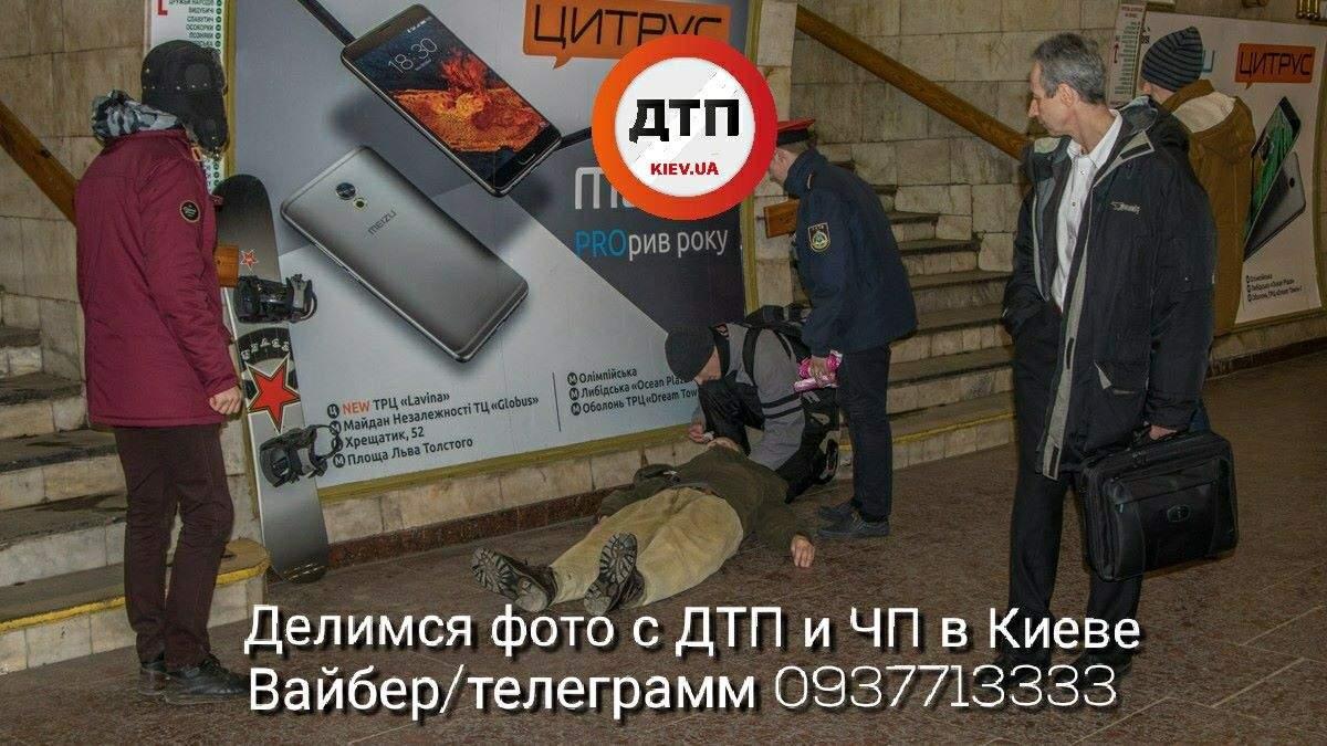 В столичном метро серьезно травмировался пьяный пенсионер (фото)