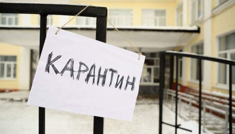 Школьники в некоторых областях Украины отправились на карантин