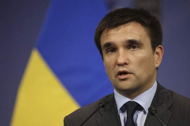 Глава МИД Украины отправится во Францию с рабочей программой