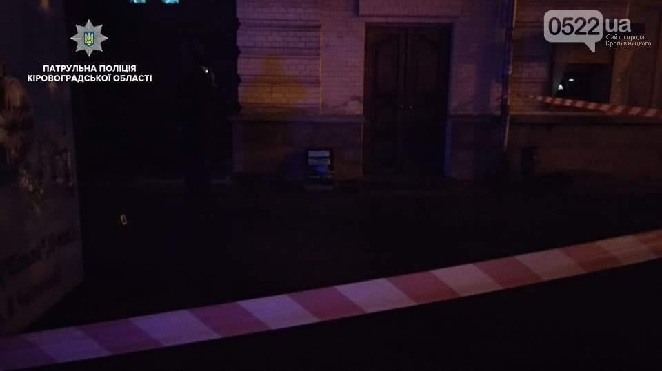 В Кропивницком в ходе драки мужчину убили ножевым ударом в сердце (фото)
