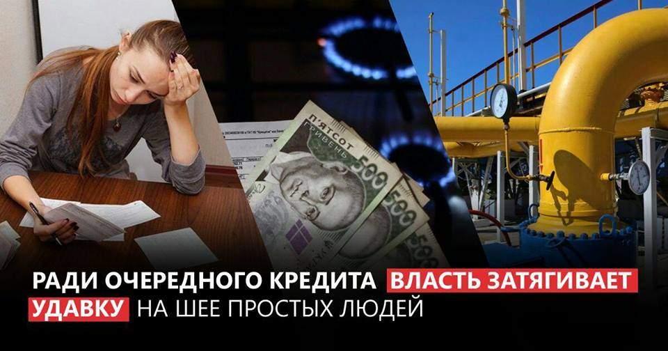 Вилкул прокомментировал ситуацию с газовой «независимостью» Украины