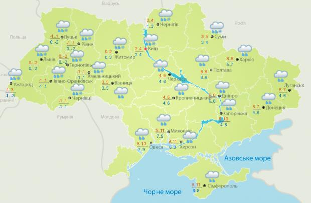 В течение ближайших суток синоптики обещают ухудшение погодных условий по всей Украине