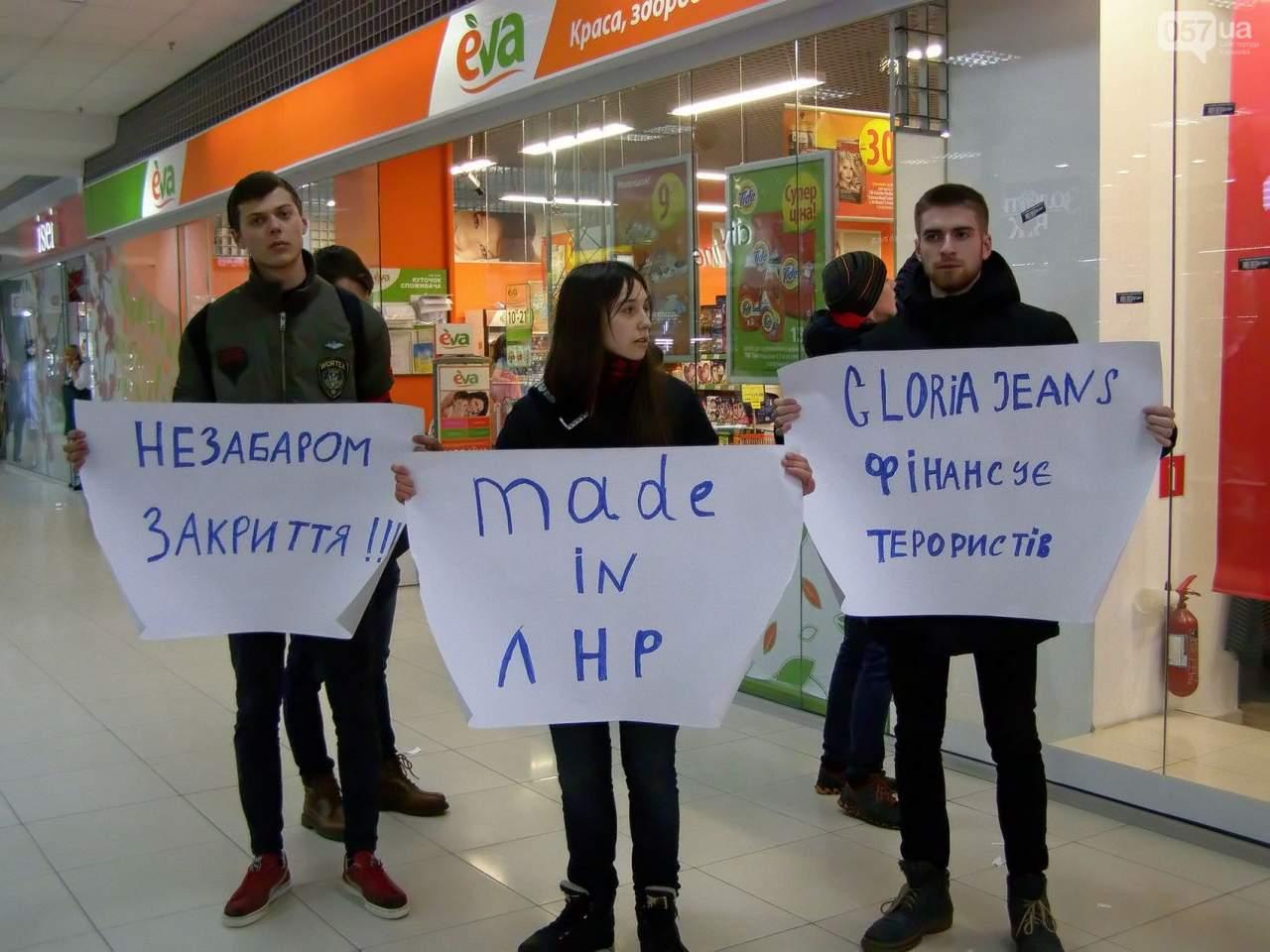 В Харькове акция протеста возле Gloria Jeans закончилась потасовкой (Видео)