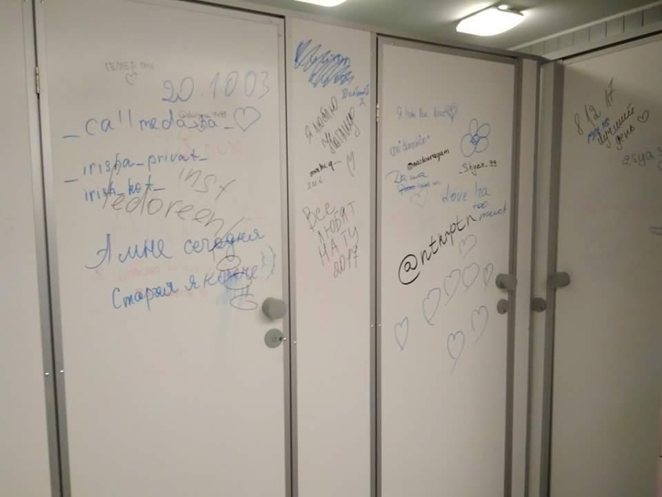 Одесситов шокировало состояние туалетов в одном из ТЦ (Фото)
