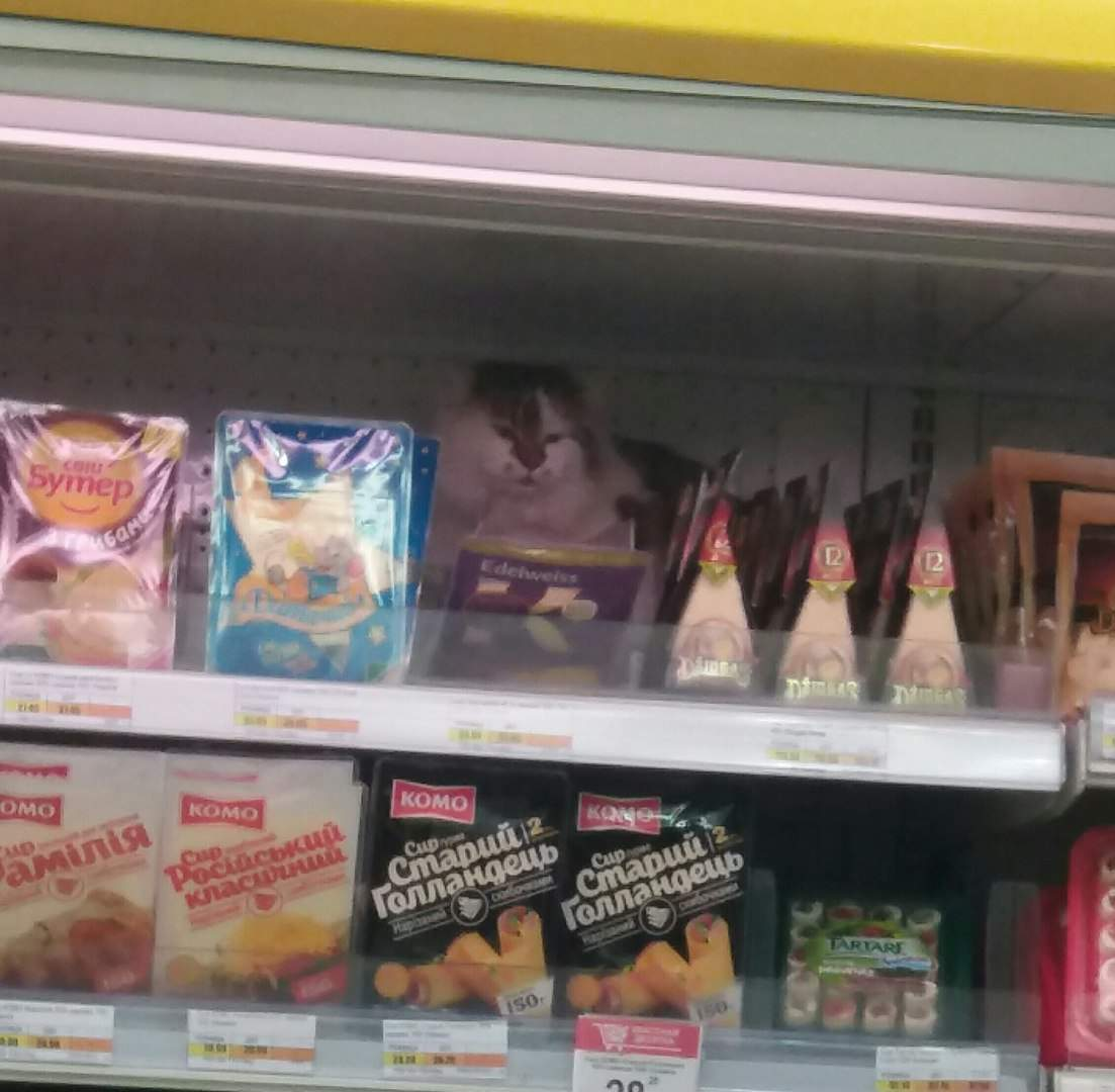 В одном из супермаркетов в Харькове на витрине вместе с продуктами