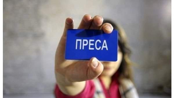 Томиленко призвал украинских журналистов воздержаться от поездок в РФ