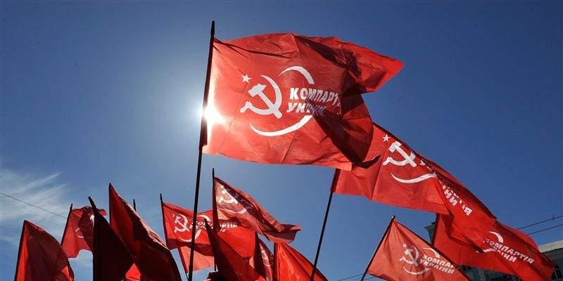 В Киеве члены «Национального корпуса» избили активистов Компартии Украины (Видео)