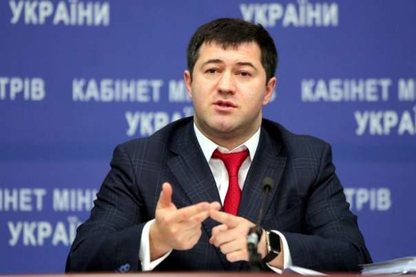 Дело экс-главы ГФС Насирова может растянуться на года