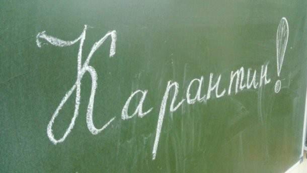 В Киеве из-за  ОРВИ на карантине более 100 школ
