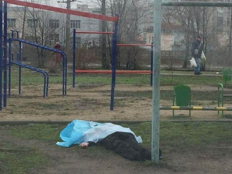 В Запорожье посреди детской площадки обнаружили бездыханное тело (фото)