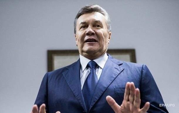 Решение по делу Януковича могут отменить из-за применения заочной процедуры