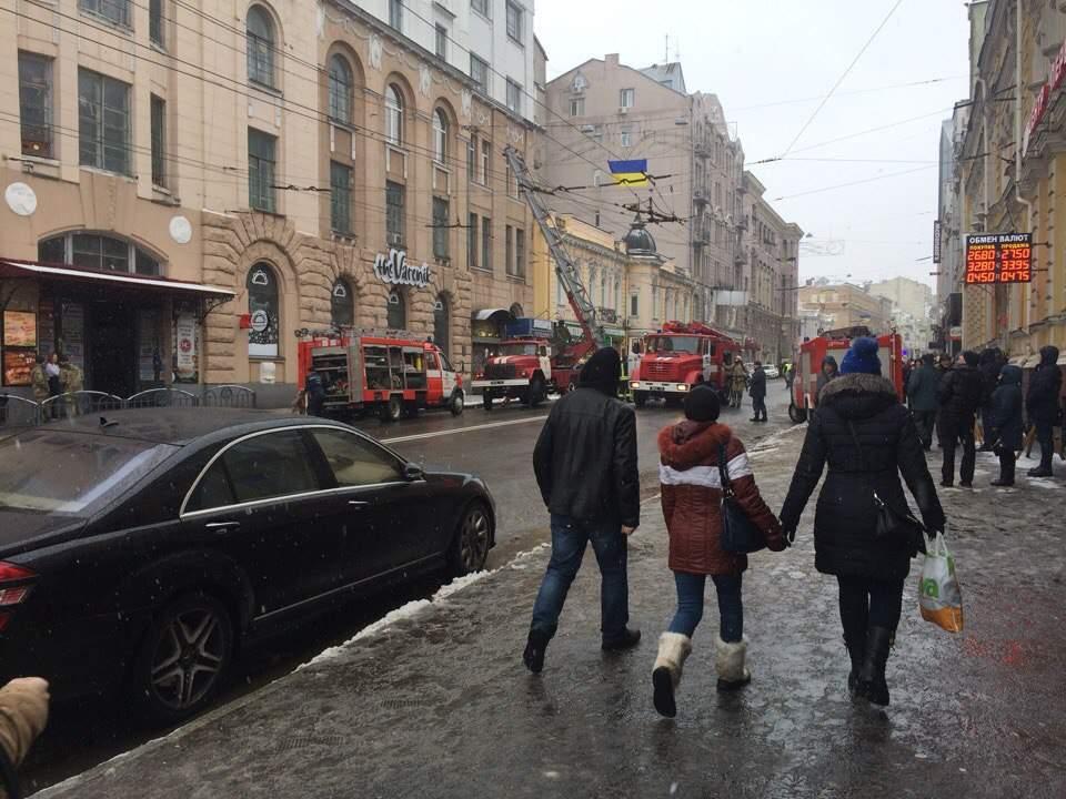 В центре Харькова произошел масштабный пожар (фото)