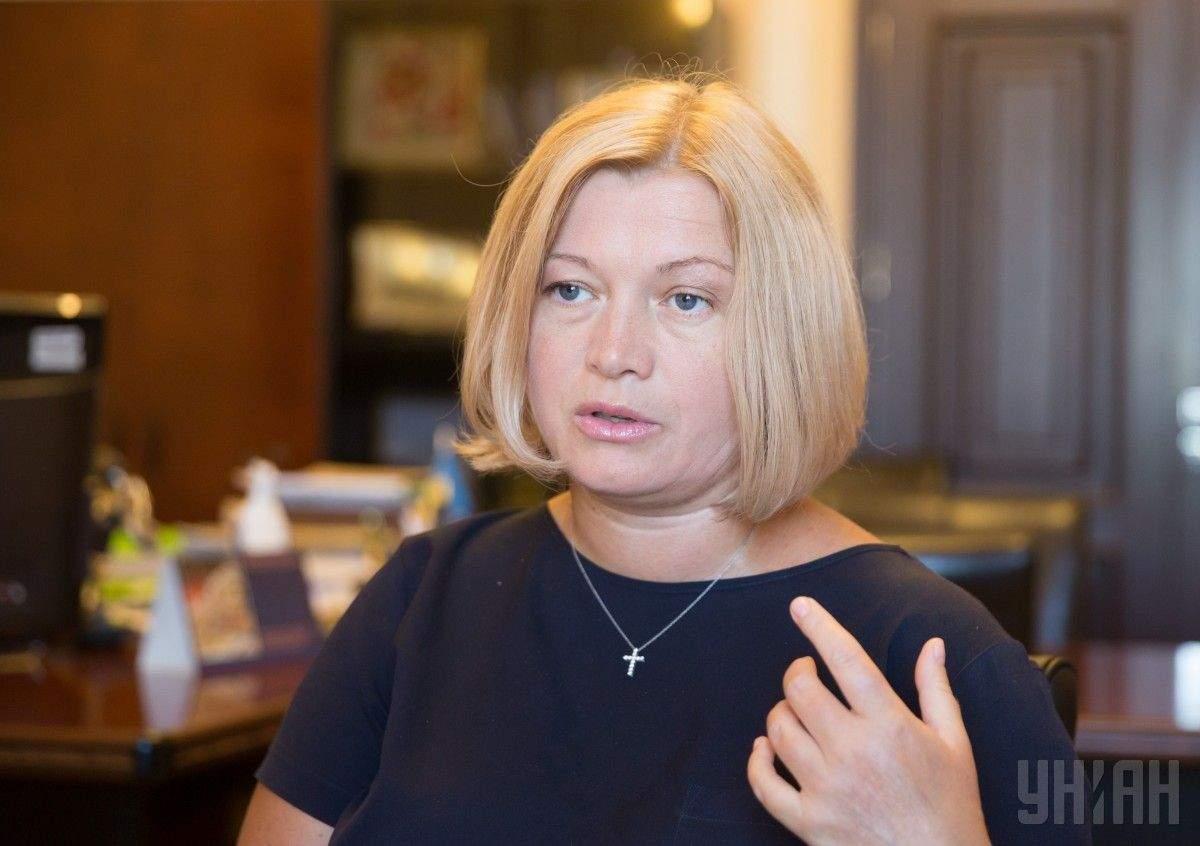 Вице-спикер ВР намерена получить данные о погибших гражданах РФ в Донбассе