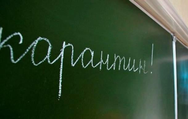 В Днепропетровской области школы массово уходят на карантин из-за высокой заболеваемости