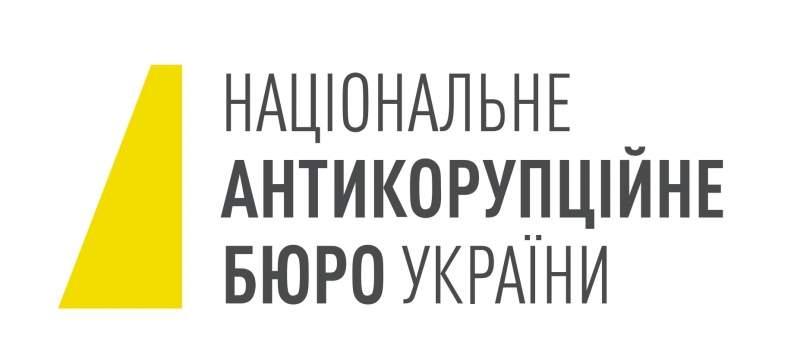 Детективы НАБУ принесли в мэрию Одессы пять уведомлений о подозрении по «делу Краяна»