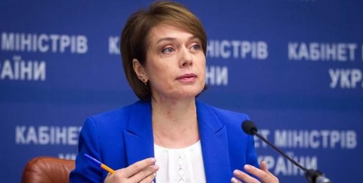 Гриневич обвинила МИД Венгрии в