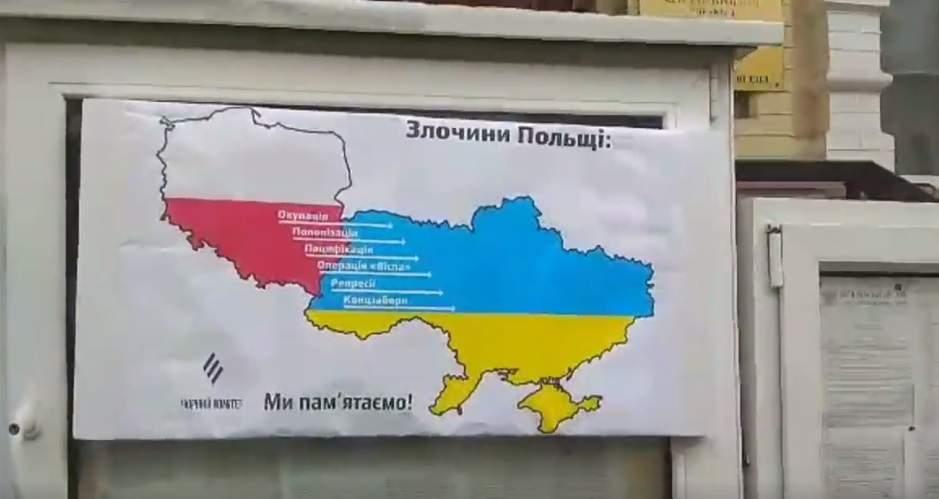 В Киеве на здании Консульства Польши появилась
