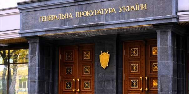 Кива передал в ГПУ доказательства преступлений нардепа Кононенко (Видео)