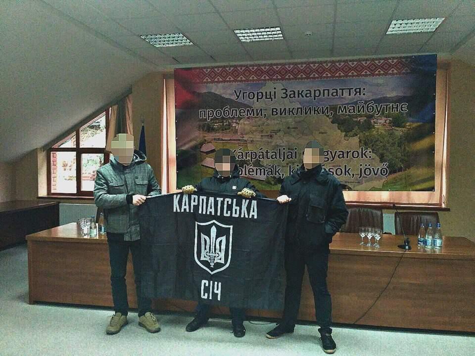 В Ужгороде националисты  сорвали собрание  благотворительного фонда