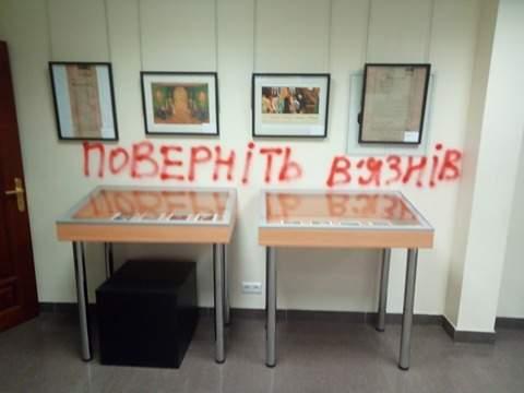 В центре Киева активисты штурмовали офис