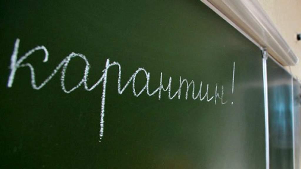 В Мариуполе школы и внешкольные учреждения ушли на внеплановый карантин