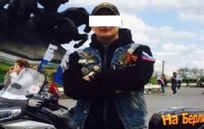 В Борисполе пограничники не пустили в Украину байкера из РФ