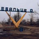 18 февраля - годовщина выхода ВСУ с Дебальцево (Видео)