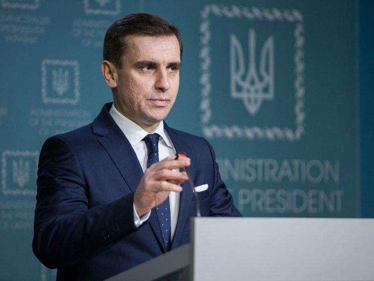 В АП осудили проведенную националистами акцию