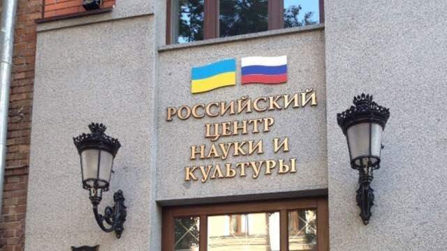 В Киеве у здания