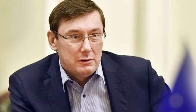 Против Луценко открыто производство за совершение дисциплинарного проступка