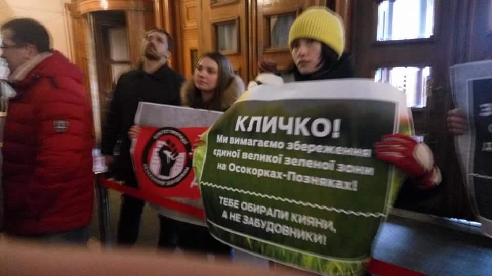 Киевляне протестом заставили депутатов не утверждать строительство нескольких объектов (Фото)