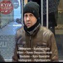 Поит иностранцев клофелином и грабит: в столице разыскивается преступник (Фото)