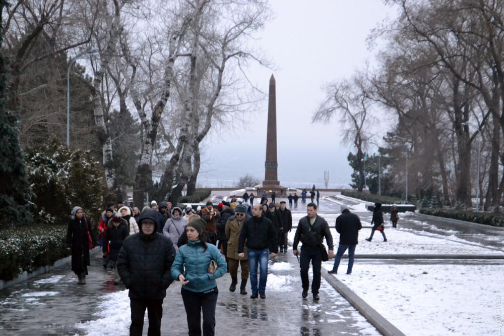 В Одессе прошел митинг возле