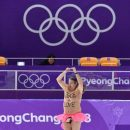 На Олимпиаде-2018 неизвестный мужчина вышел на лед в одной пачке (Фото)