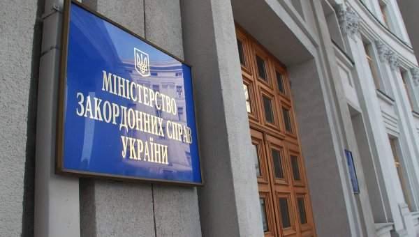 МИД Украины выступил против проведения выборов президента РФ в Крыму и пригрозил ответными мерами